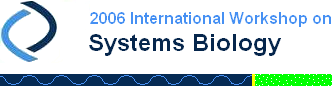 systems biology workshop